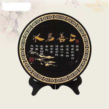 CH061─活性炭雕家居裝飾喬遷新居禮品送朋友創意禮物商務工藝品客廳擺件(21.8CM上善若水)
