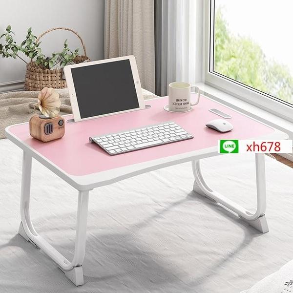 多功能床上筆記本電腦桌宿舍簡易家用懶人書桌臺帶抽屜臥室小桌子【頁面價格是訂金價格】