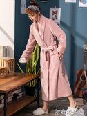 秋冬季浴袍睡袍女冬珊瑚絨情侶法蘭絨加厚長款一對男士睡衣家居服  阿宅便利店
