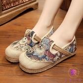 民族風布鞋 手工編織草鞋復古卡通繡花鞋 亞麻圓頭羅馬風格刺繡鞋子‧衣雅