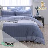 【BEST寢飾】天絲兩用被床包四件組 雙人5x6.2尺 麻趣布洛-藍 床高35cm 100%頂級天絲 附正天絲吊牌