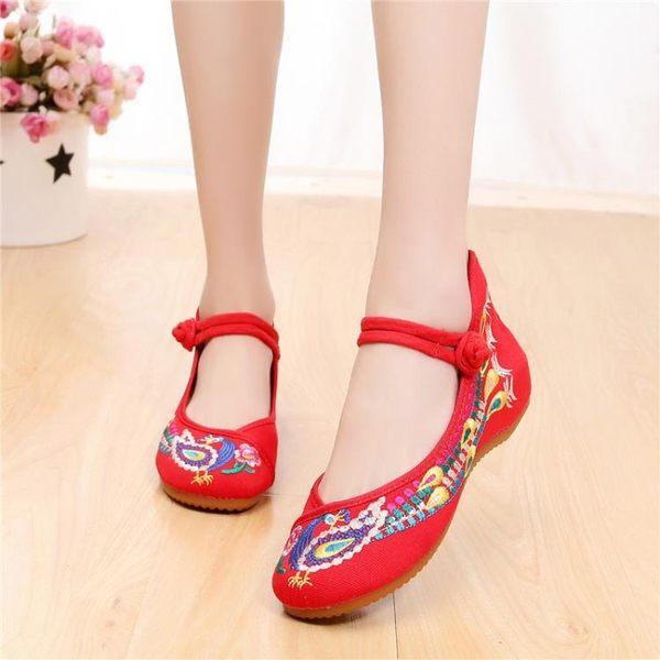 廣場舞鞋女民族風軟底老北京繡花布鞋