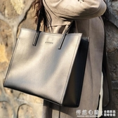 包包女新款公文托特包手提包簡約大容量通勤單肩包女大包【怦然心動】