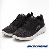 SKECHERS系列-男款 GORun 600 灰黑色 慢跑休閒鞋-NO.55081BKGY