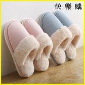 棉拖鞋 家居拖鞋厚底保暖棉拖鞋情侶室內毛拖鞋
