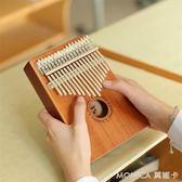 抖音初學者拇指琴17音10音手指鋼琴kalimba琴樂器 莫妮卡小屋