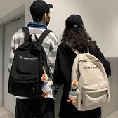 雙肩包2020新款韓版高中簡約百搭書包女大學生大容量男背包上課包 【夏日新品】