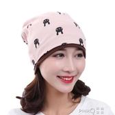 坐月子帽子夏季產婦產後用品全棉春秋天薄絨款頭巾發帶夏孕婦帽子  (pink Q 時尚女裝)