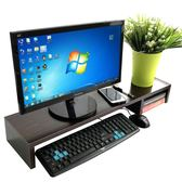 螢幕架 雙屏顯示器增高 架簡易桌面台式電腦加厚長置物收納架jy【快速出貨免運八折】