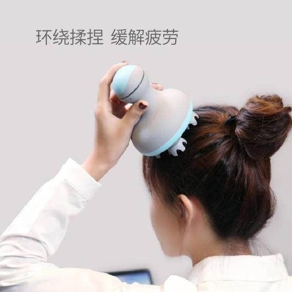 頭部按摩器 小米有品 MINI頭部按摩器頭皮按摩儀家用頭部偏頭痛神器頭部儀 裝飾界 免運