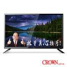 CROWN皇冠 32型HD超級聲霸多媒體...
