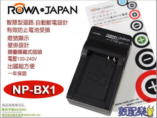 數配樂 ROWA JAPAN Sony NP-BX1 快速充電器 BX1 DSC-RX100 RX100 RX100 M2 M3 M4 WX300 HX50V HX300 HX400V