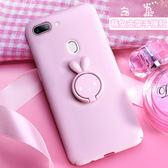 可愛萌兔 金屬支架 三星 Galaxy A8 A8 Plus 2018版 手機殼 微砂 矽膠 保護殼 防指紋 防摔殼