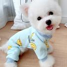 加絨寵物比熊貓咪貴賓小型犬泰迪狗狗衣服秋裝四腳睡衣家居服秋冬