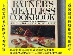 二手書博民逛書店the罕見world- famous RATNER S meatless cookbook(英文原版)Y735