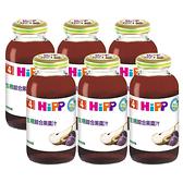 HiPP 喜寶 生機綜合黑棗汁200ml(6罐)[衛立兒生活館]