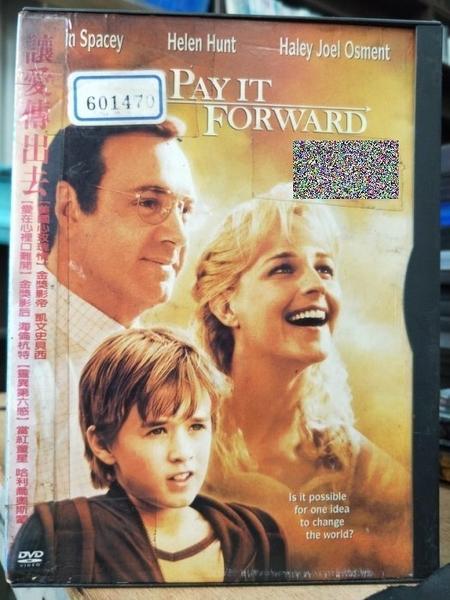 挖寶二手片-Z87-027-正版DVD-電影【讓愛傳出去】-凱文史貝西 海倫杭特(直購價)