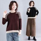 冬季新款胖mm減齡套頭條紋拼接寬鬆上衣大尺碼毛線針織衫打底衫