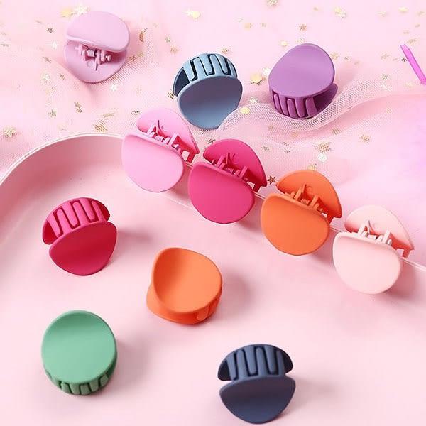 小夾子-簡約風馬卡龍色系餅乾形狀造型夾 零食夾 書籤 小夾子【AN SHOP】