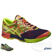 ASICS亞瑟士 男慢跑鞋 (黃*橘迷彩)  GEL-NOOSA TRI 10 三鐵鞋