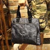 商務包  迷彩橫款手提包商務出差公文包單肩包斜背包休閒包男士潮 卡卡西