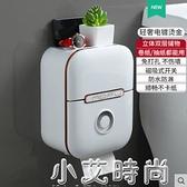 衛生間紙巾盒廁所抽紙廁紙卷紙衛生紙置物架免打孔浴室壁掛式紙盒 NMS小艾新品