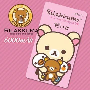 {光華新天地創意電子}【日本San–X 拉拉熊】限量版 6000mAh 觸控式行動電源 - 愛心-2  喔!看呢來