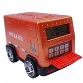 創意小汽車存錢罐運鈔車鬧鐘時鐘密碼箱儲蓄兒童硬幣紙幣防摔玩具 露露日記