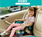 安全座椅ISOFIX硬接口兒童安全汽座椅...