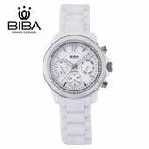 法國 BIBA 碧寶錶 絕色系列 藍寶石玻璃 石英錶 B75WC041W 白色 - 38mm