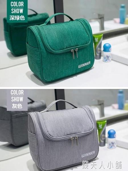 旅行洗漱包防水化妝包女大容量旅游用品出差男士收納袋收納包套裝 錢夫人