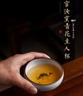 景圖景德鎮純手工手繪桂魚紫金口鐵胎青花汝窯茶杯開片可養汝瓷主人杯