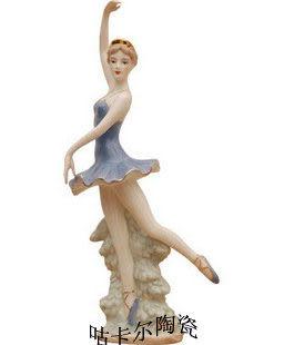 咕卡爾瓷坊 景德鎮 陶瓷人物工藝品擺設(芭蕾公主)