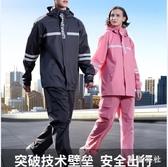 雨衣雨褲套裝時尚防暴雨雨衣 外賣全身騎行電動電瓶車雨衣  LN3888【東京衣社】