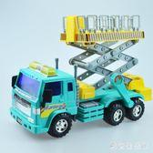玩具車車  兒童玩具大號慣性工程車登高車慣性汽車維修車玩具模型 KB10505【歐爸生活館】