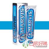 現貨 義大利 Marvis 牙膏 - 海洋薄荷 85ML【巴黎好購】MAR0108501