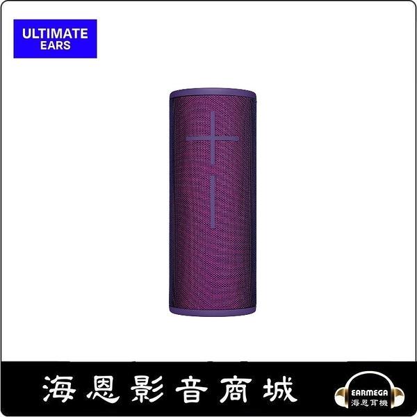 【海恩數位】美國 Ultimate Ears UE Boom3 無線藍芽喇叭 紫色