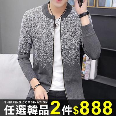 任選2件888針織外套韓系修身印花圖案長袖針織外套【08B-F0715】