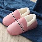 棉鞋女 包跟情侶家居家女室內月子厚底防滑毛絨保暖棉拖鞋2020新款【快速出貨】
