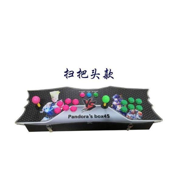 遊戲機家用街機格斗游戲機月光寶盒5s875合一超薄金屬97拳皇月光寶盒4s igo 城市玩家