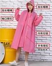 雨衣長款全身時尚透明防護