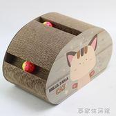 貓抓板瓦楞紙貓窩貓爪板貓沙髮貓貓玩具磨牙大中小貓咪玩具·享家生活館 IGO