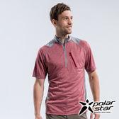 PolarStar 男吸排短袖立領上衣『暗紅』P18153 露營.戶外.吸濕.排汗透氣.快乾.輕量.抗UV 排汗衣 POLO衫