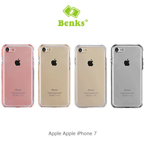 摩比小兔~ Benks Apple iPhone 7 泡泡糖保護套 背蓋 保護殼 背殼