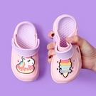 洞洞鞋 洞洞鞋兒童拖鞋夏女童小童寶寶嬰幼兒防滑春秋室內家用小孩涼拖鞋 歐歐