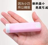 手電筒 雅格鋰電LED迷你小手電筒家用強光 可充電便攜式隨身袖珍兒 暖心生活館