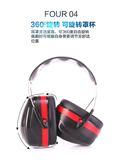 隔音耳罩睡眠睡覺用專業工業超強降噪防吵噪音耳機兒童架子鼓 電購3C