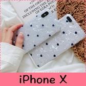 【萌萌噠】iPhone X (5.8吋) 韓風夢幻少女款 小愛心貝殼紋保護殼 全包防摔矽膠軟殼 手機殼 手機套