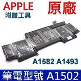 APPLE A1582 全新 筆電 電池 MacBook Pro Retina 15 MacBook PRO 13 2015年 A1502 ME864 MF839 MF840 MF841