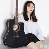 吉他 初學者學生用41寸練習成人入門自學男女通用民謠木 LC2466 【VIKI菈菈】